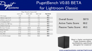 PugetBench for Lightroom Classicの使い方 (Windows向け)