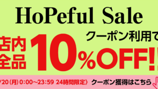 【4/20限定】HP楽天ショップにて全品10%オフ & ポイント10倍セール開催! オフィス付きノートPCが実質4万円台~