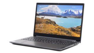ThinkBook 15 レビュー:堅牢性とコスパに優れる15インチビジネスノートPC