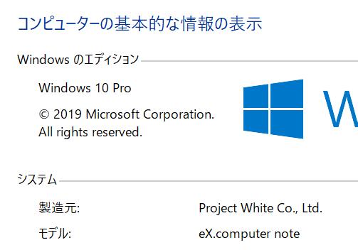 TSNB14UP1 Windows 10 Pro