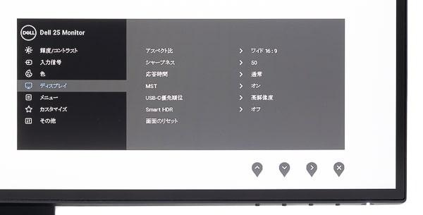 U2520D OSD