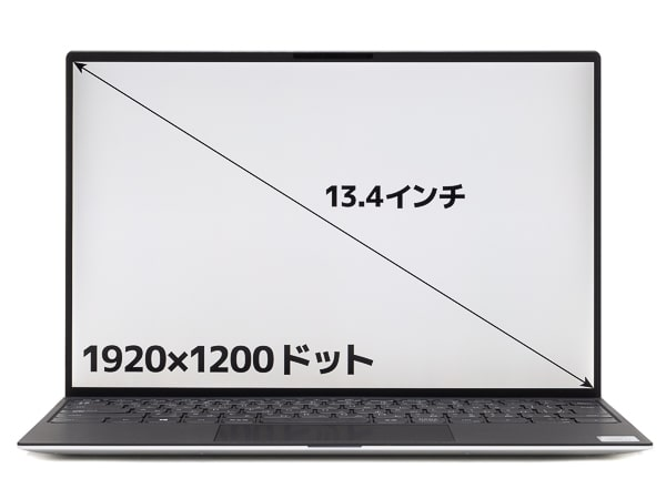 XPS 13 9300 画面サイズ