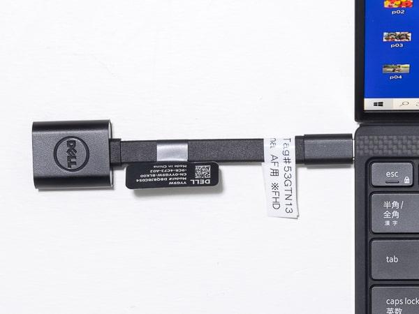 XPS 13 9300 USBアダプタ