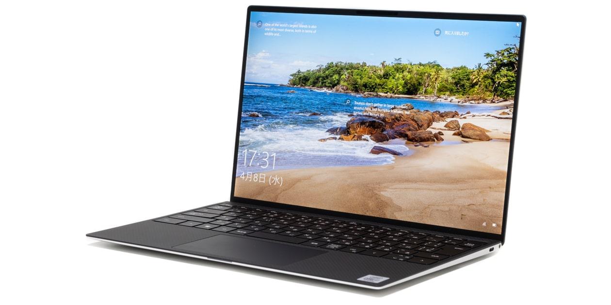 デル XPS 13 9300 (2020年モデル) レビュー