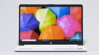HP 15s-eq1000 レビュー:低価格でも見た目と映像品質に優れる15インチスタンダードノートPC