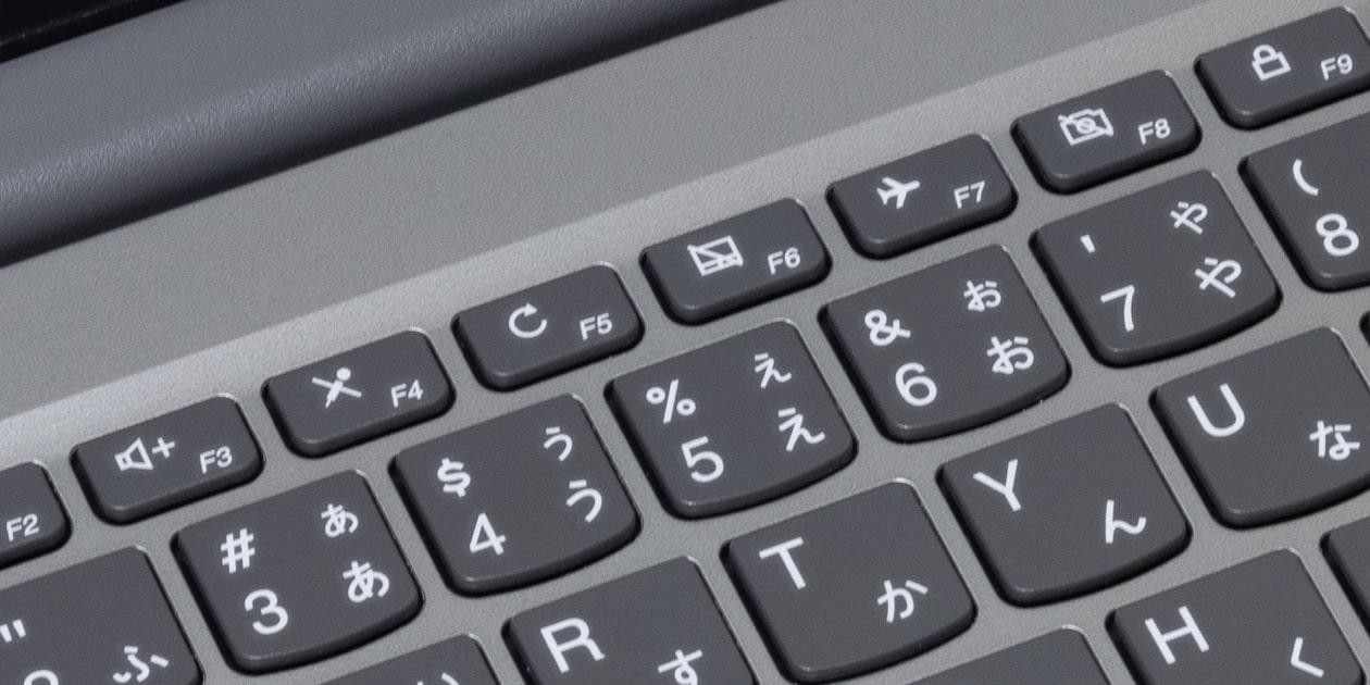 レノボ IdeaPadシリーズでFnキーをファンクションキーとして使う方法