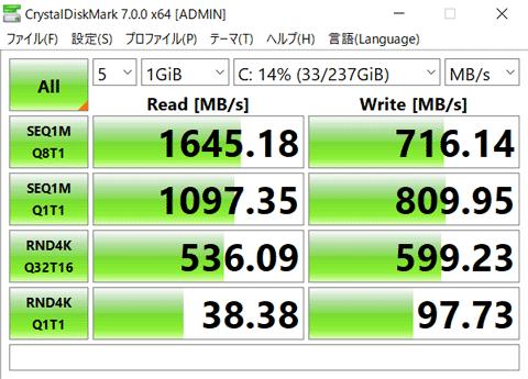 IdeaPad S145 (15, AMD) ストレージ