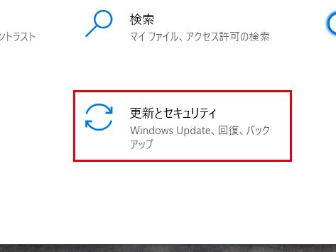 Ideapad ファンクションキー 設定
