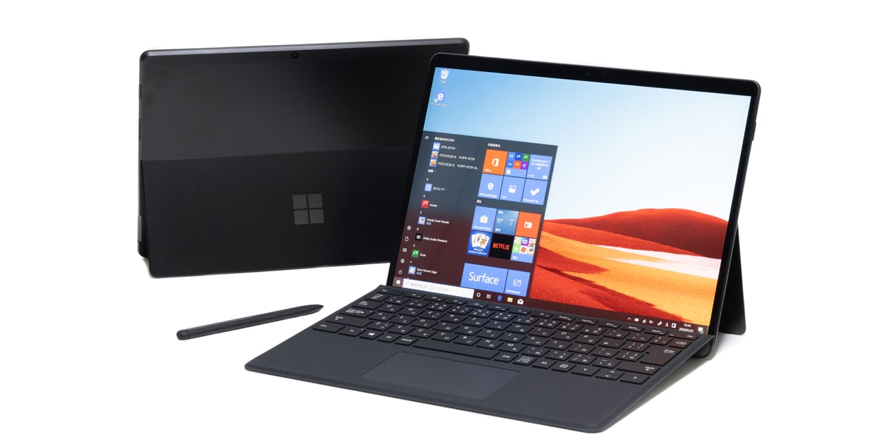 Surface Pro Xレビュー