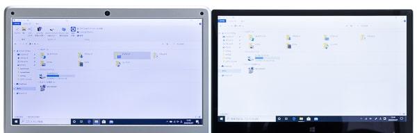 TENKU ComfortBook S11 IPS比較