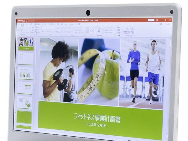TENKU ComfortBook S11 視野角