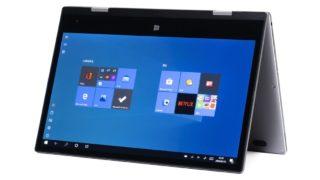 BMAX MaxBook Y11 レビュー:4万円程度で8GBメモリー+256GB SSD搭載&フルメタルボディの11.6インチ2-in-1