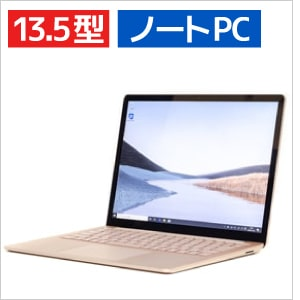 Surface Laptop 3 (13.5)