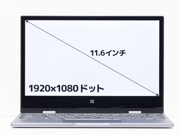 BMAX MaxBook Y11 画面サイズ