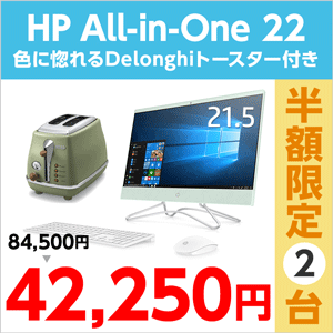 HP All-in-One 22