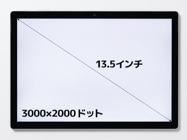 Surface Book 3 画面サイズ