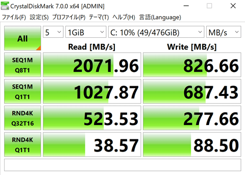 Surface Book 3 ストレージ