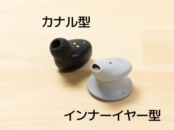 Surface Earbuds 形状