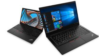 【6/14まで】ThinkPad新発売モデルがいきなり格安&純正バッグが40%オフ! ThinkPad週末セール実施中