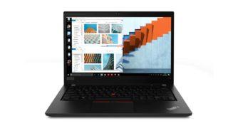 【6/28まで】X1 Carbon 2018が13万円台&16GBメモリー搭載ThinkPad最新モデルがお得! ThinkPad週末セール実施中