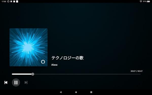 Fire HD 10 アレクサ