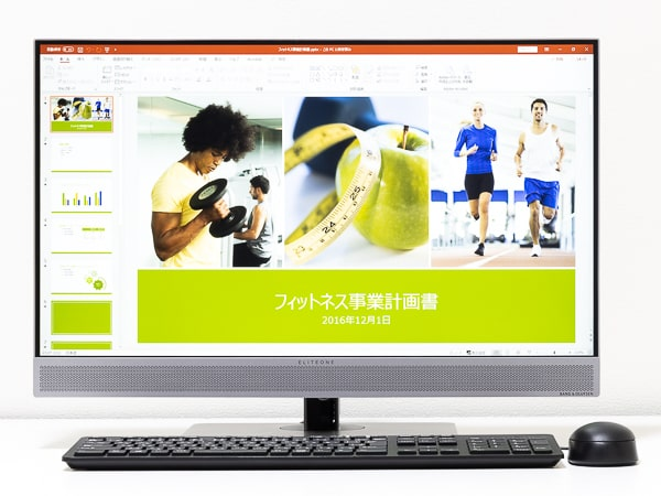 HP EliteOne 800 G5 All-in-One 感想