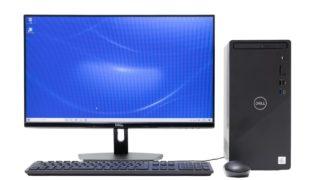 デル Inspironコンパクトデスクトップ (Inspiron 3881) レビュー:税込5~6万円台のハイパワーデスクトップPC