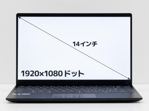 Modern 14 B4M 画面サイズ