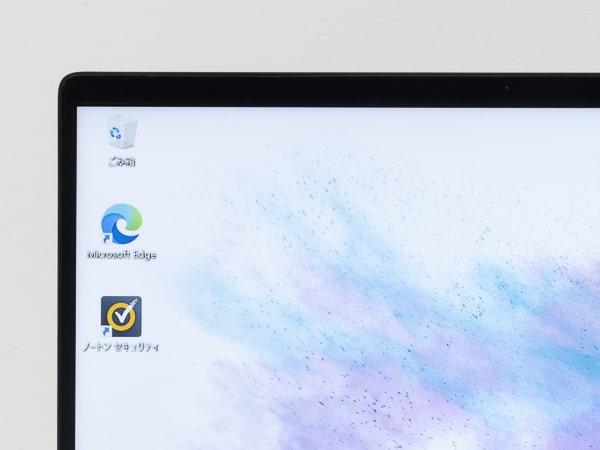 Modern 14 B4M デスクトップ