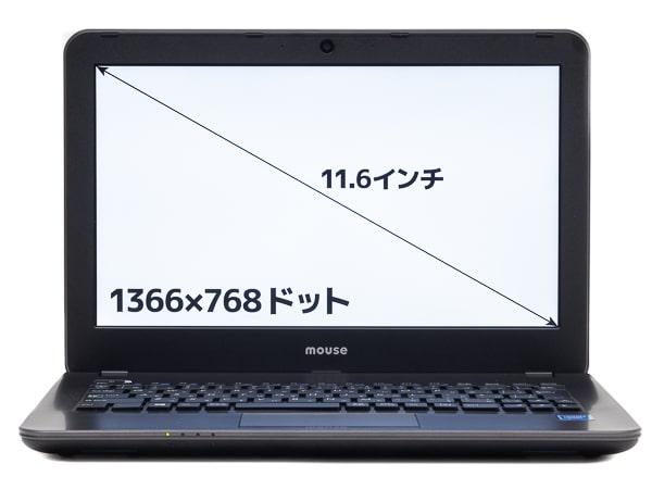 mouse C1シリーズ 画面サイズ