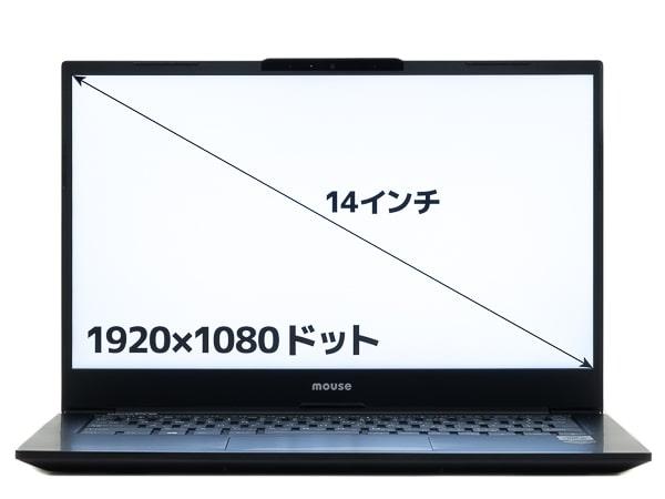 Mouse Pro NB4シリーズ 画面サイズ