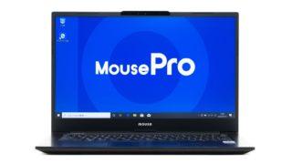 Mouse Pro NB4シリーズレビュー:軽量&バッテリー長持ちでパーツアップグレードがお得な14インチモバイルPC