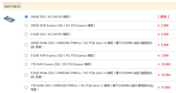 Mouse Pro NB4シリーズ SSD