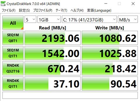 ThinkPad E15 Gen2 (AMD) ストレージ
