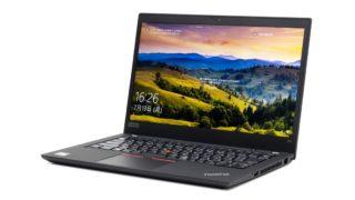 ThinkPad T14 Gen 1 (AMD)レビュー:8コア16スレッドAPU搭載の超高性能14インチスタンダードノートPC