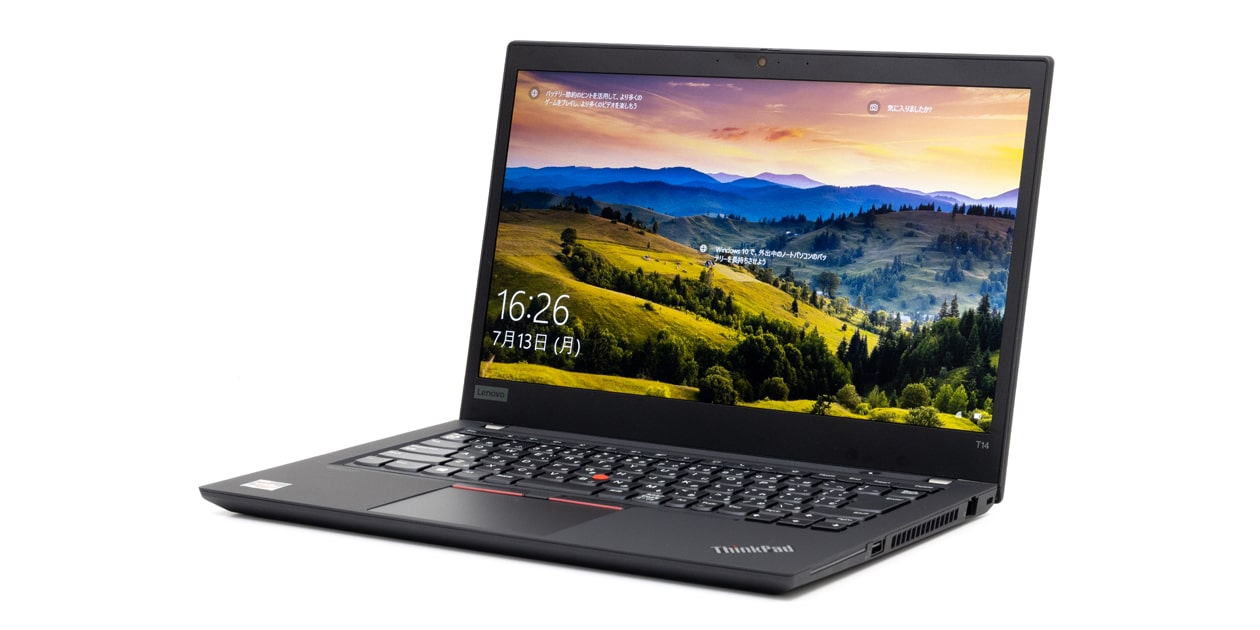 ThinkPad T14 Gen 1 (AMD)レビュー