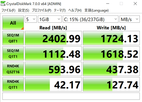 ThinkPad T14 Gen 1 (AMD) ストレージ