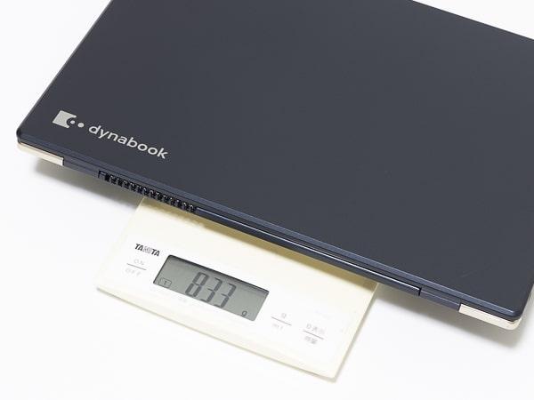 dynabook GZシリーズ 重さ