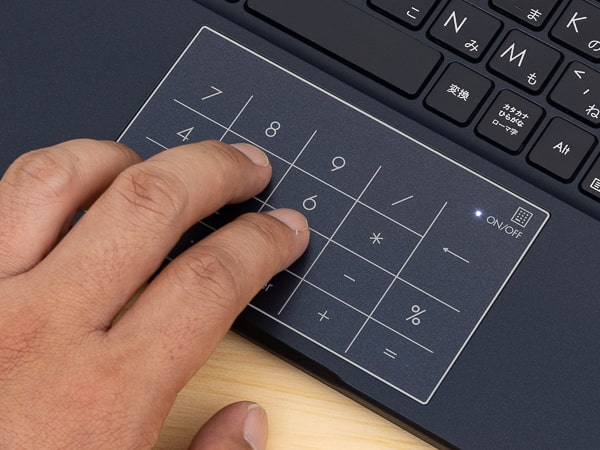 ASUS E210MA NumberPad