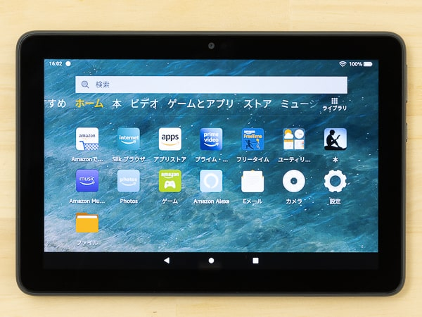 Fire HD 8 / Fire HD 8 Plus 2020年モデル