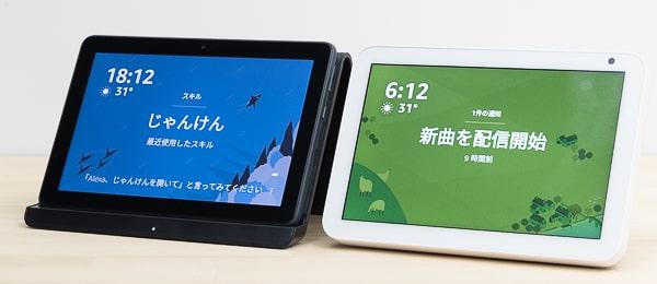 Fire HD 8 スマートスピーカー