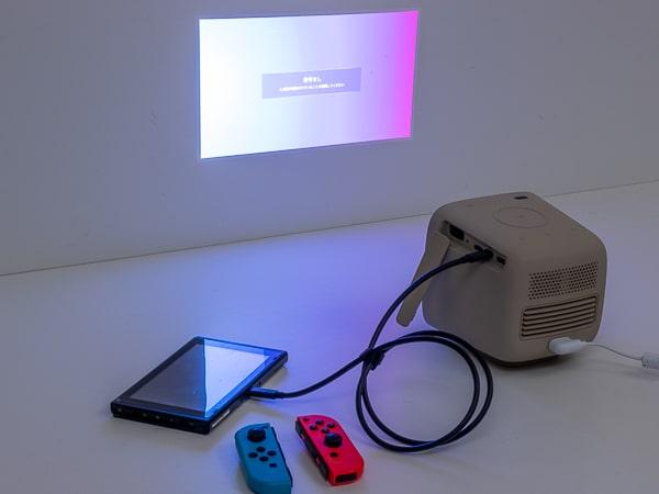 BenQ GS2 Switch