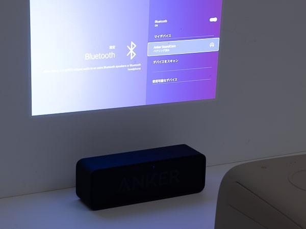 BenQ GS2 Bluetoothスピーカー