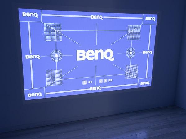 BenQ GS2 投影サイズ