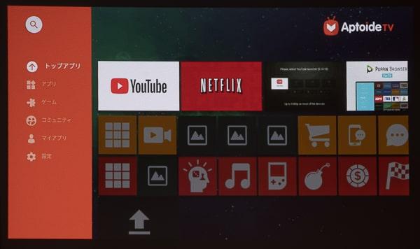 BenQ GS2 Aptoide TV