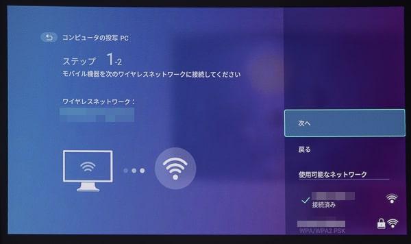 BenQ GS2 ワイヤレス投影