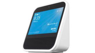 LINE CLOVA Deskが75%オフ&2台以上購入なら1台4900円! LINEでビデオ通話可能なスマートディスプレイが超激安