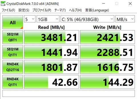 Dell G5 15 (5505) ストレージ
