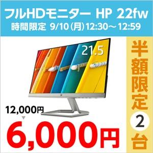HP 22fw