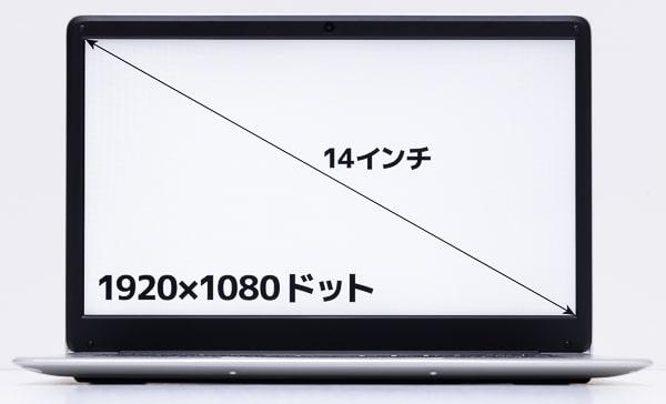 MUGAストイックPC3 画面サイズ